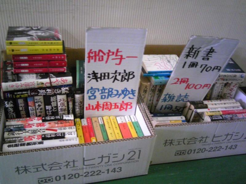 f:id:l-library:20100707113846j:image