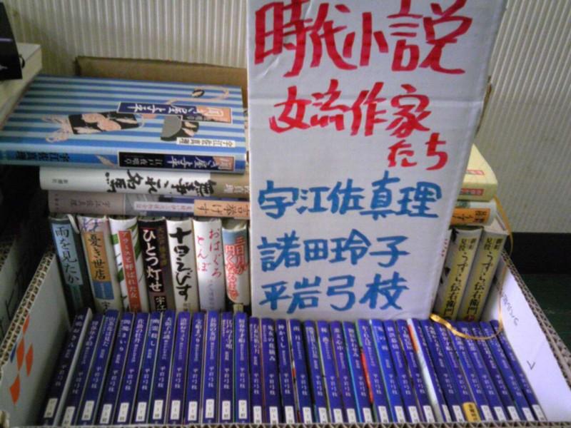 f:id:l-library:20100707113916j:image
