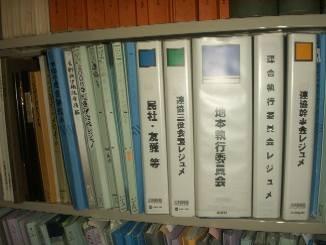 f:id:l-library:20100714135157j:image