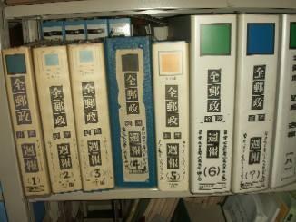 f:id:l-library:20100714135159j:image