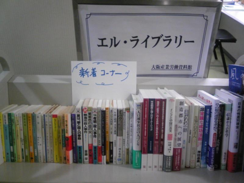 f:id:l-library:20100802153405j:image