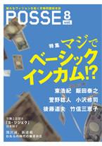 f:id:l-library:20100907012427j:image