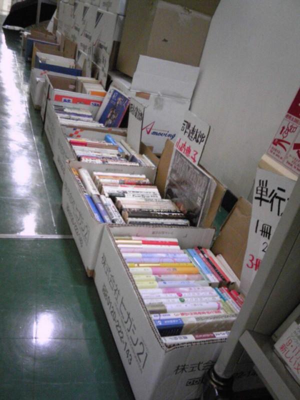 f:id:l-library:20101004112811j:image