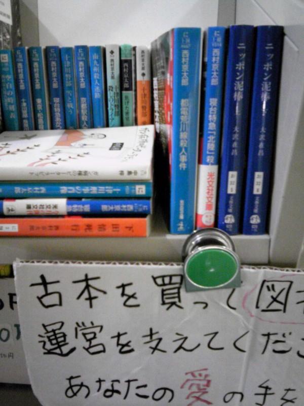 f:id:l-library:20101102101738j:image