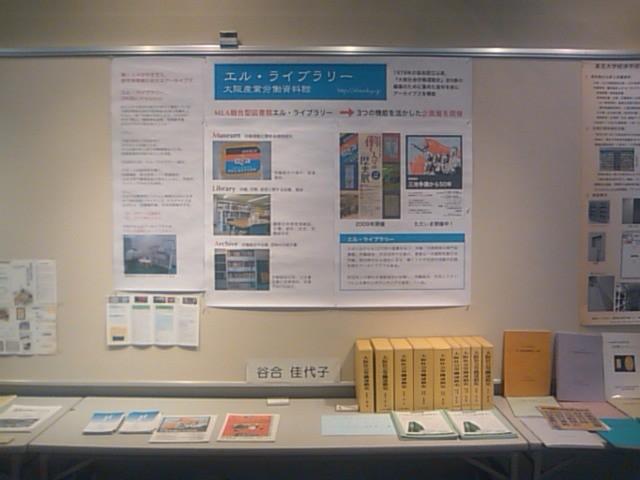 f:id:l-library:20101125140748j:image