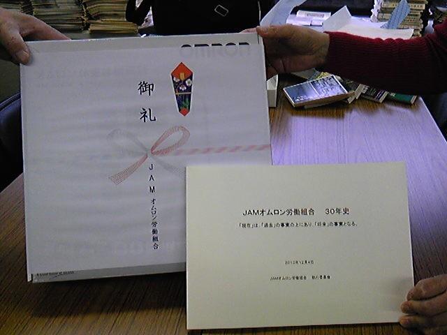 f:id:l-library:20101216155843j:image