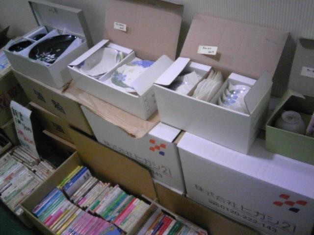 f:id:l-library:20110114143750j:image