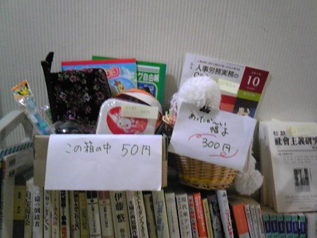 f:id:l-library:20110114143751j:image