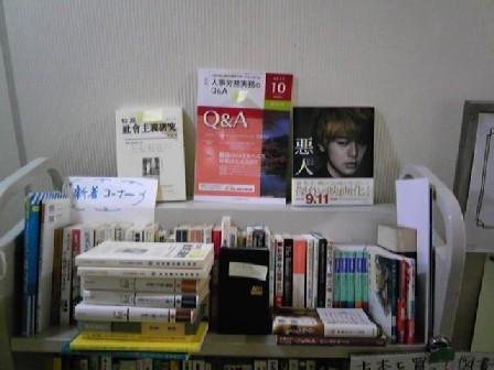 f:id:l-library:20110204160724j:image