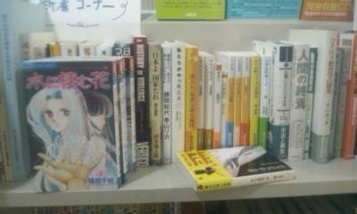 f:id:l-library:20110506134937j:image