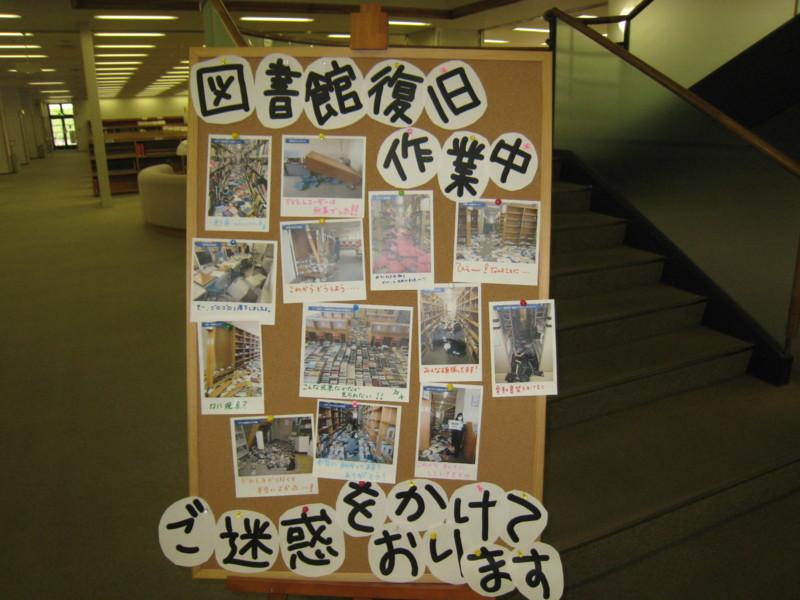 f:id:l-library:20110521134256j:image
