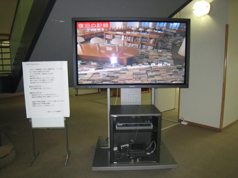 f:id:l-library:20110521134314j:image