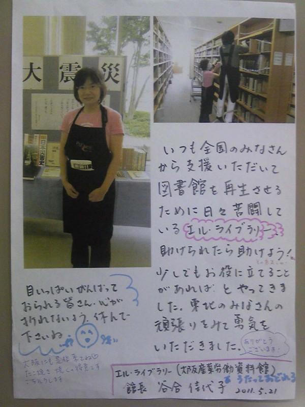 f:id:l-library:20110524160933j:image