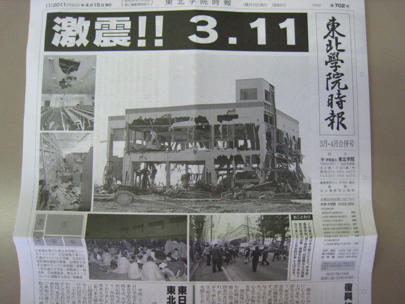 f:id:l-library:20110604144942j:image