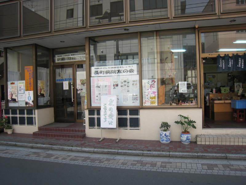 f:id:l-library:20110913113725j:image:w360