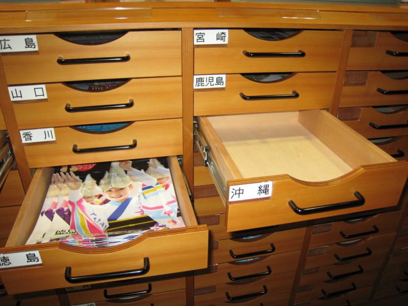 f:id:l-library:20110913180108j:image:w360