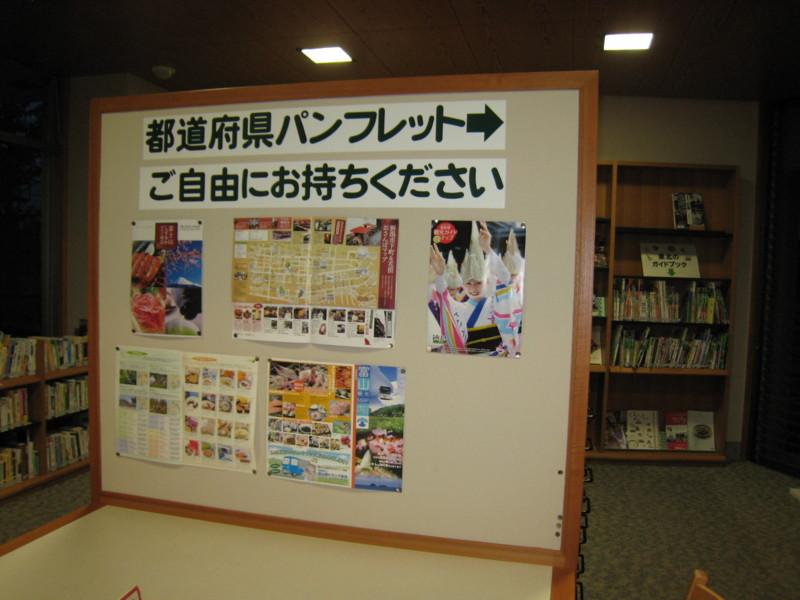 f:id:l-library:20110913180306j:image:w360