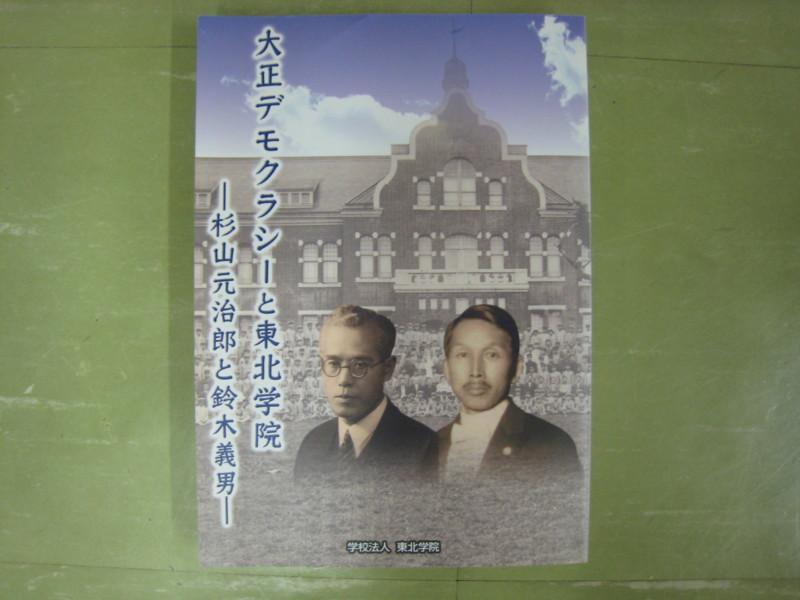 f:id:l-library:20110926105039j:image:w360