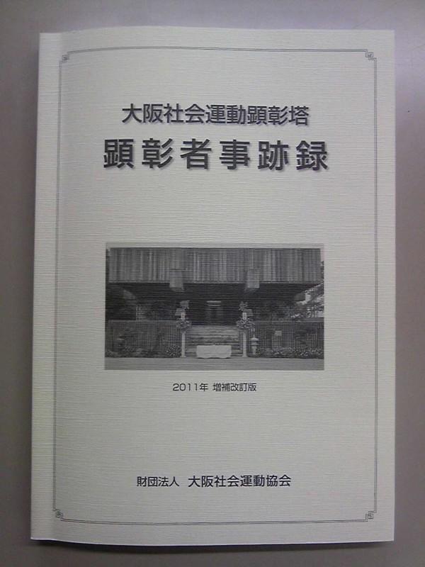 f:id:l-library:20111025150552j:image:w360