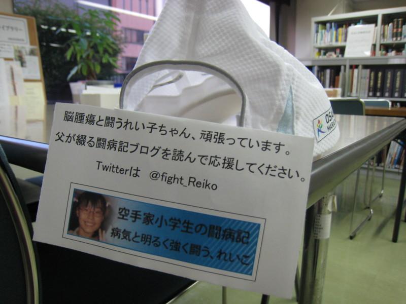 f:id:l-library:20111028165339j:image:w360