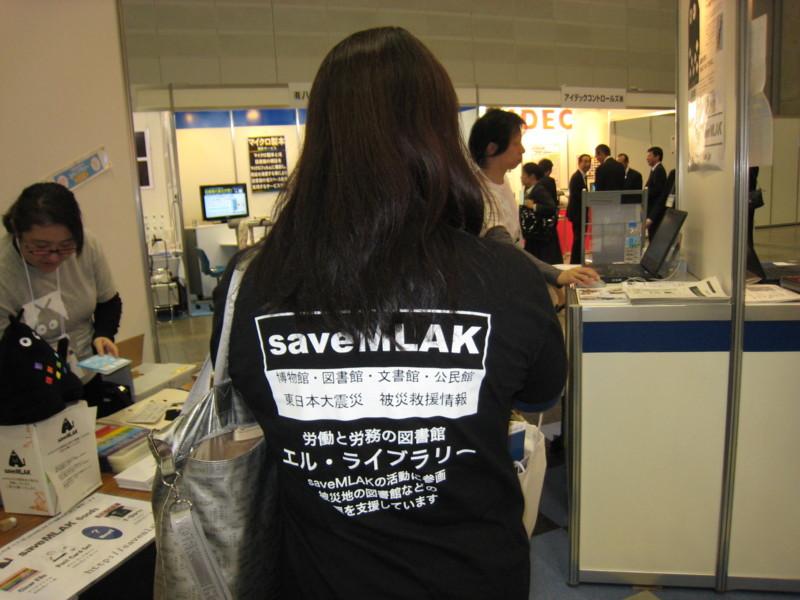 f:id:l-library:20111110155220j:image:w360