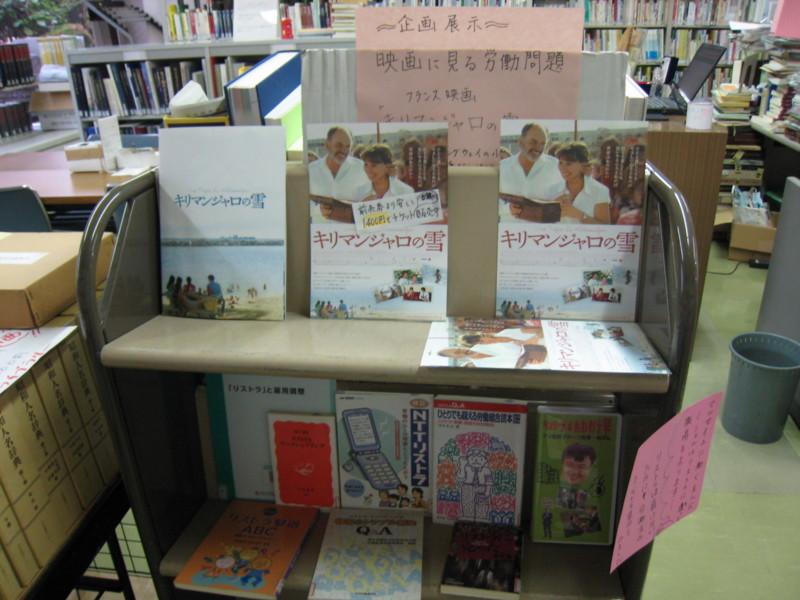 f:id:l-library:20120529151909j:image:w450