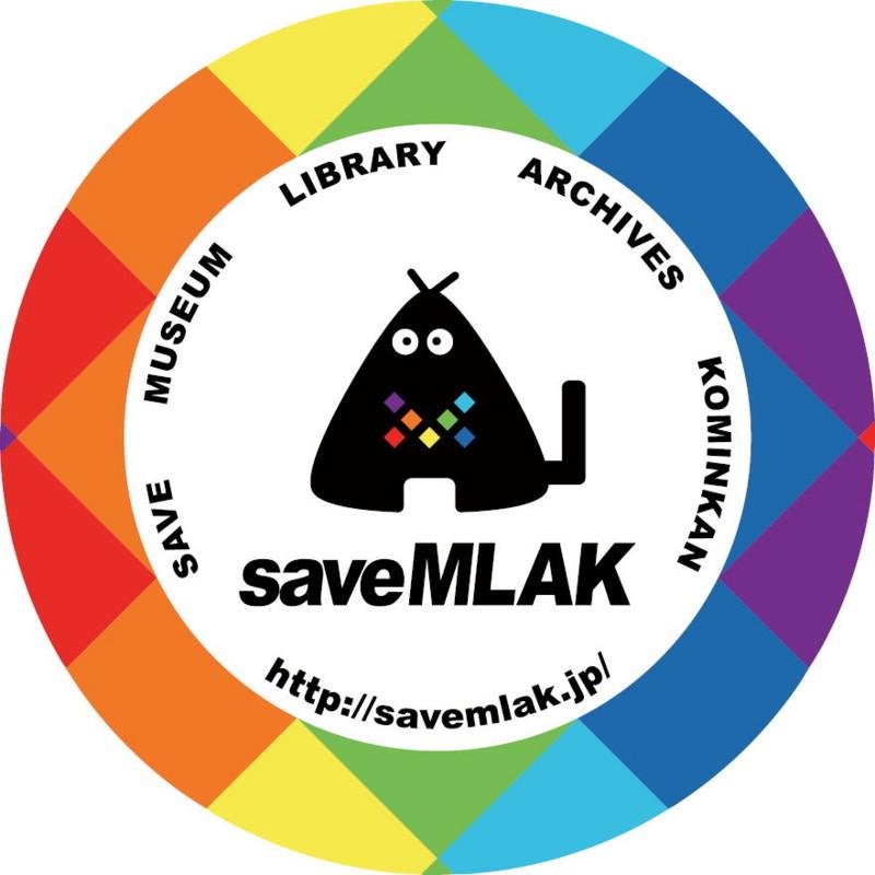 f:id:l-library:20120703142959j:image:w200:right