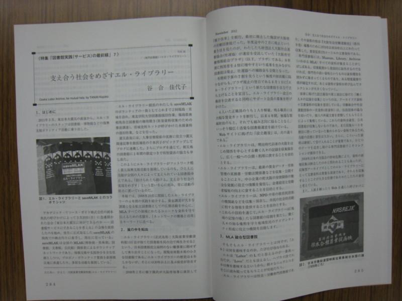 f:id:l-library:20121110165546j:image