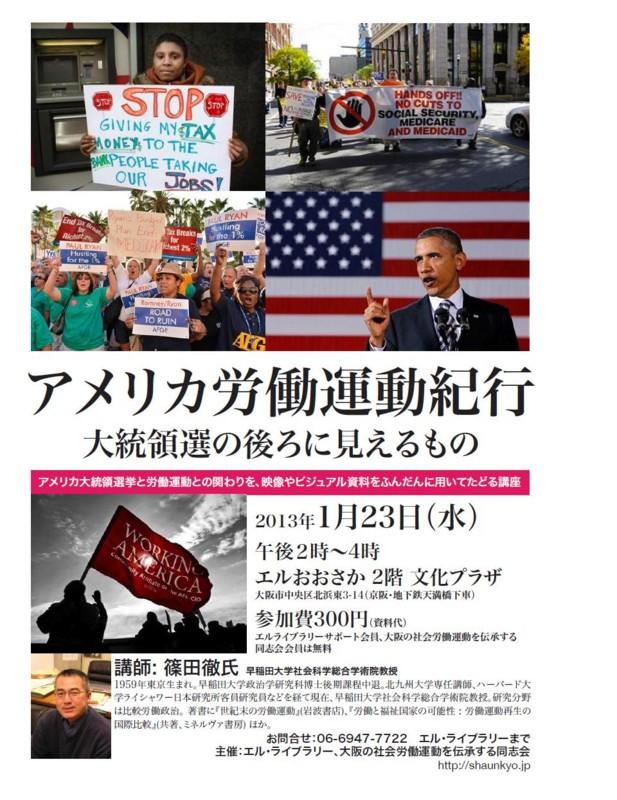 f:id:l-library:20121220121410j:image