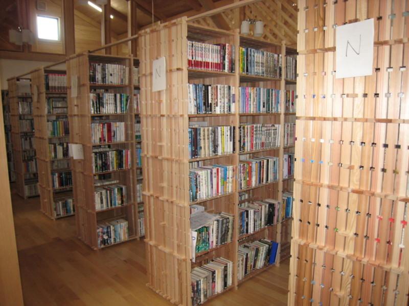 f:id:l-library:20130105130022j:image:w360