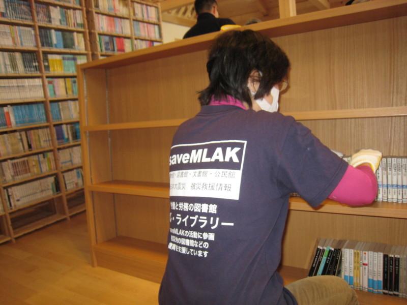 f:id:l-library:20130105130600j:image:w360