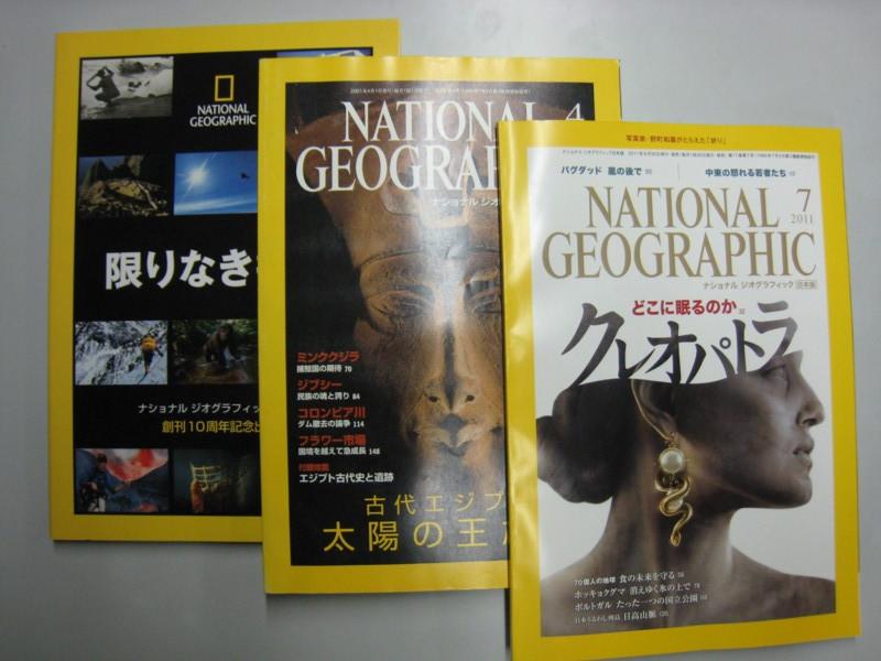 f:id:l-library:20130201175041j:image:w360