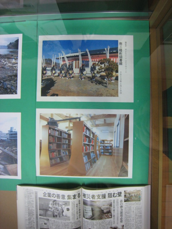 f:id:l-library:20130220103548j:image:w360