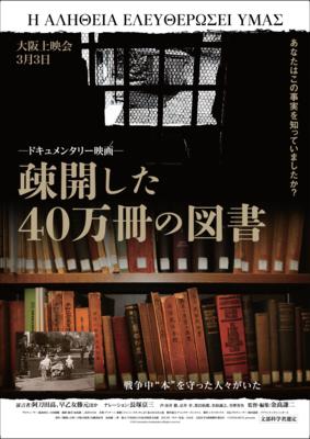 f:id:l-library:20140116110643p:image:w280:left