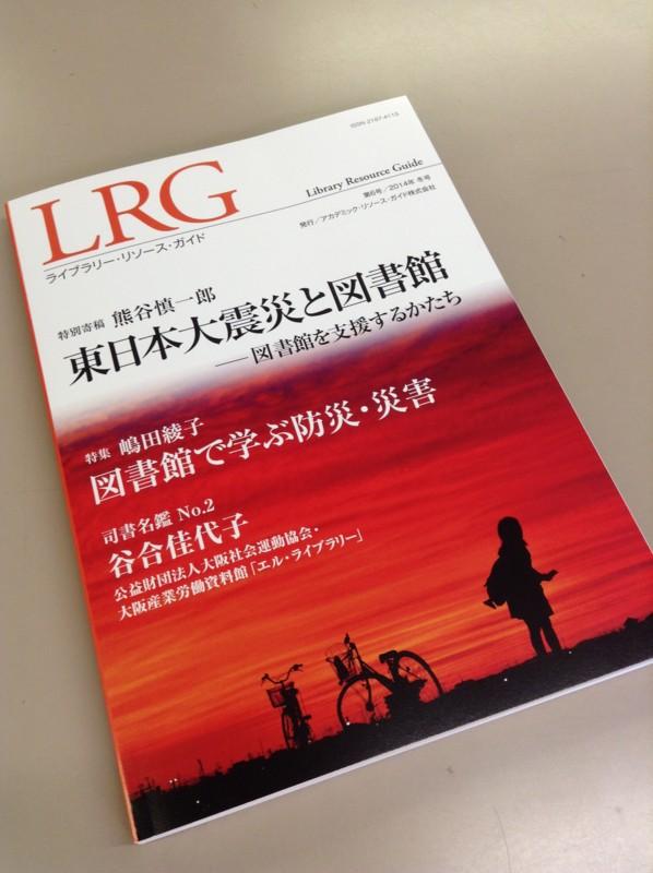 f:id:l-library:20140307160028j:image:w360:right