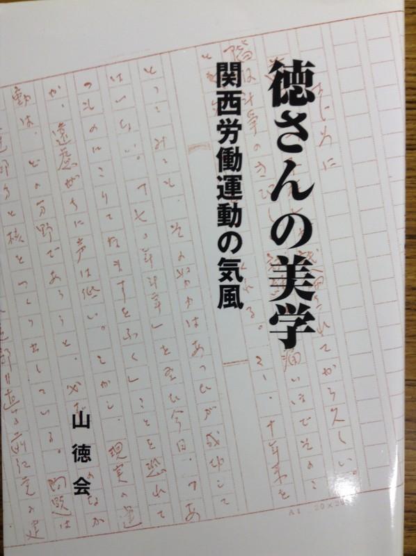 f:id:l-library:20140926204516j:image:w260:left