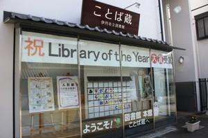 f:id:l-library:20170203190145p:plain