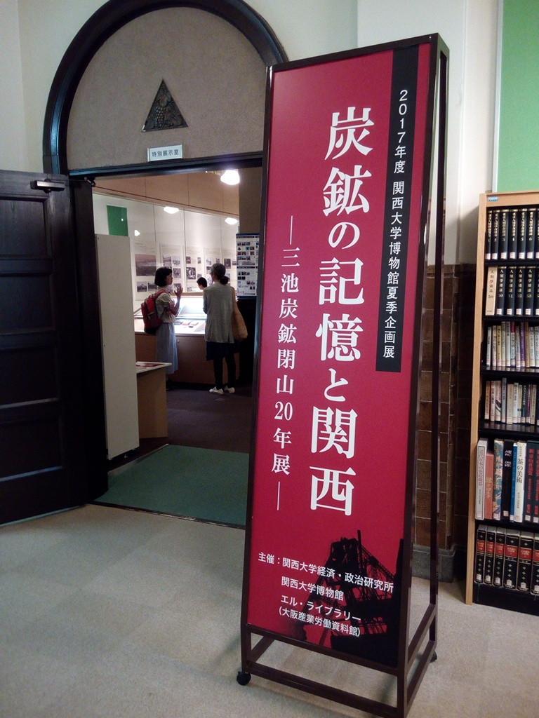 f:id:l-library:20170611152509j:plain
