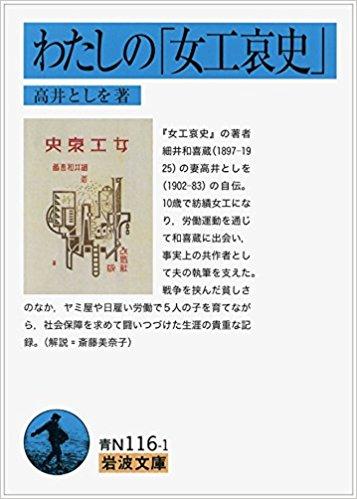 f:id:l-library:20170707153901p:plain