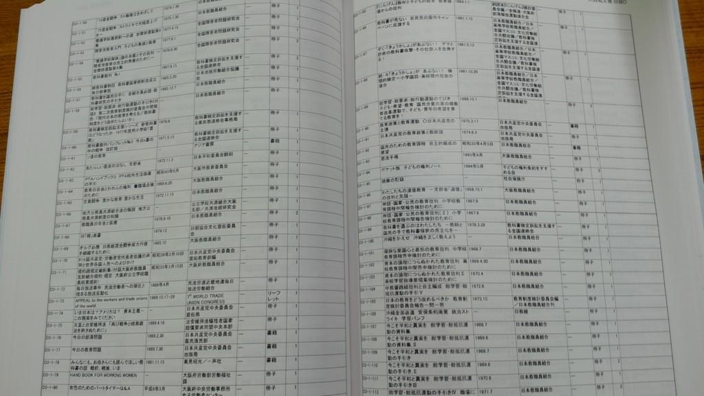 f:id:l-library:20171025181011j:plain