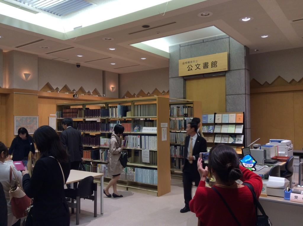 f:id:l-library:20171109111356j:plain