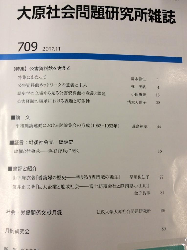 f:id:l-library:20171130164253j:plain