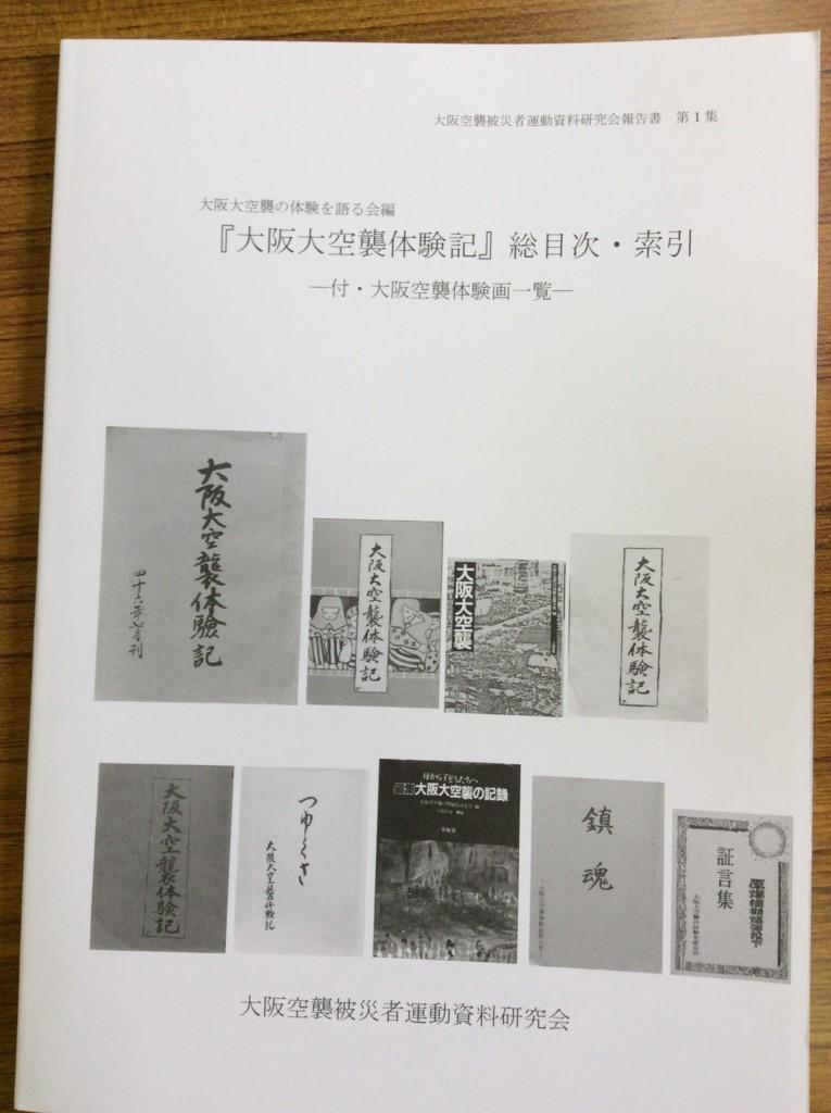 f:id:l-library:20180808130216j:plain