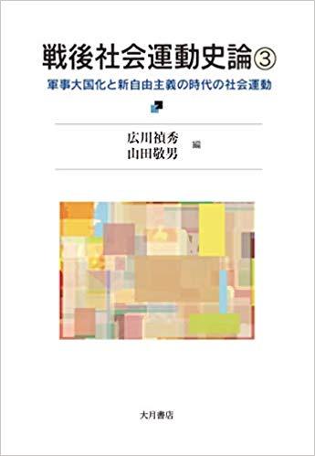 f:id:l-library:20190620193030p:plain
