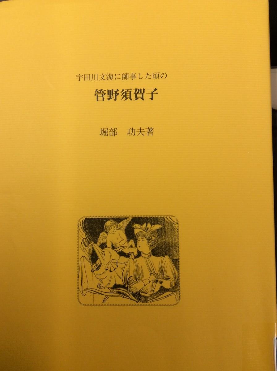 f:id:l-library:20200219185720j:plain
