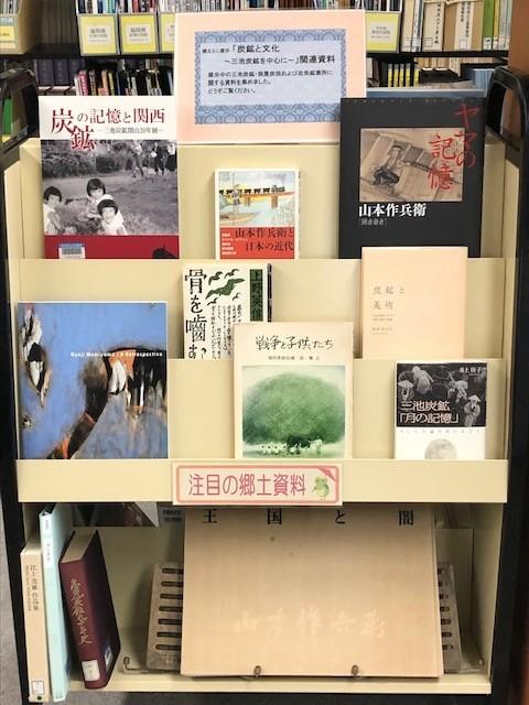 f:id:l-library:20200701154517j:plain
