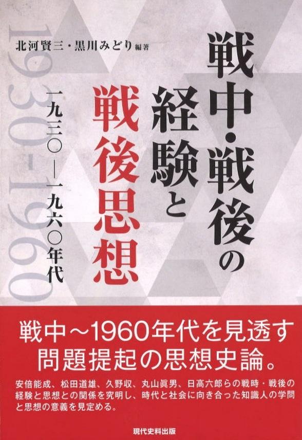 f:id:l-library:20201008114929p:plain