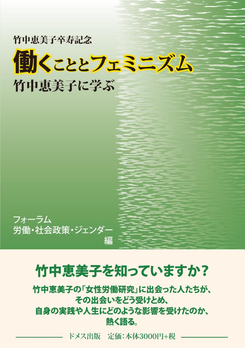 f:id:l-library:20201110173655p:plain