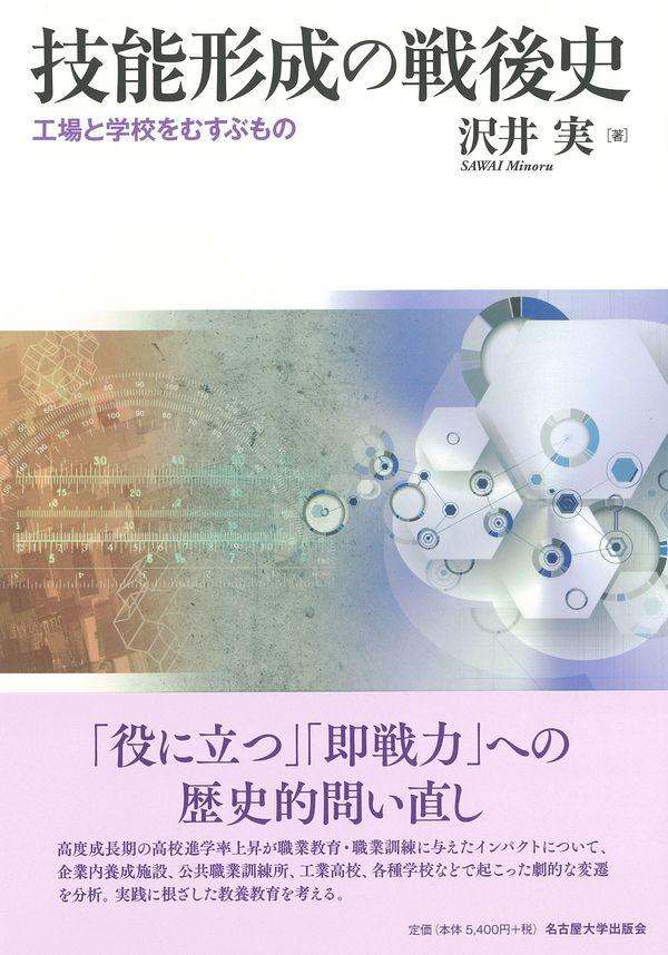f:id:l-library:20210921144628p:plain