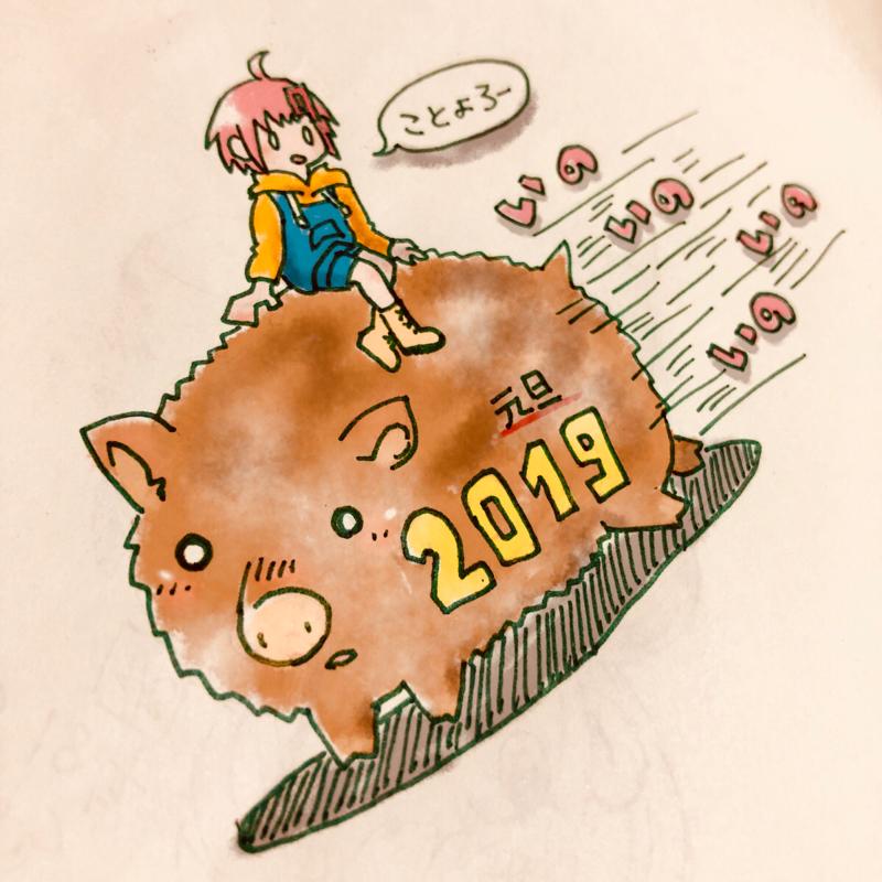 20190101020251